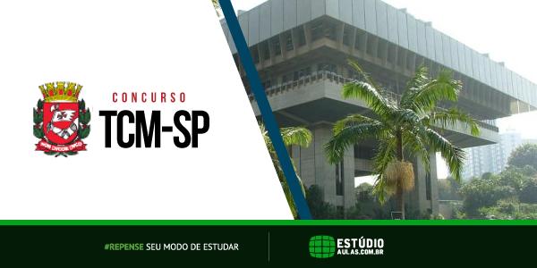 Concurso TCM SP
