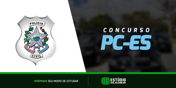 Concurso PC ES 2018
