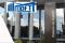 Concurso TJDFT 2020: sobe para 410 o número de cargos vagos